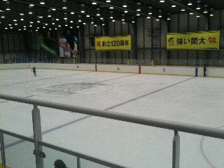 関大 スケートリンク