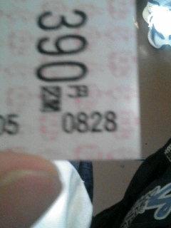 切符=出席番号