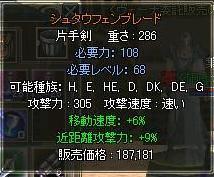 idou1.jpg