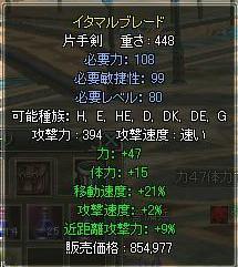 idou2.jpg