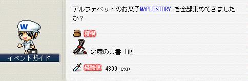 Maplestory.jpg
