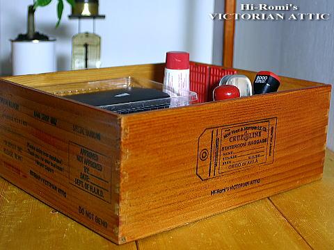 Syamp Box 1