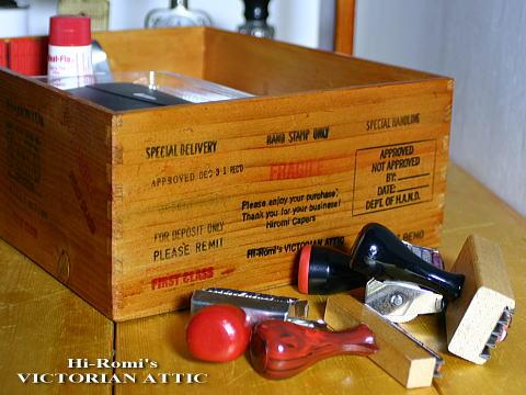 Syamp Box 2