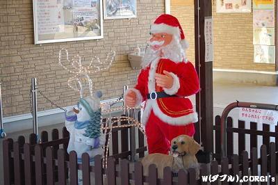 サンタのお出迎え