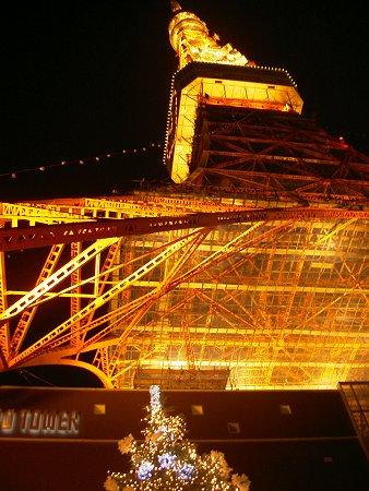 ライトアップ東京タワー。