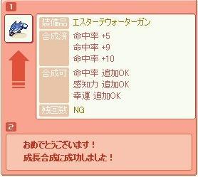 screenshot0031.jpg