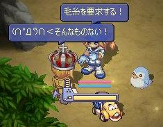 screenshot0043.jpg