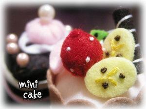ミニフェルトケーキ♪