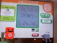 TS3B0438.jpg