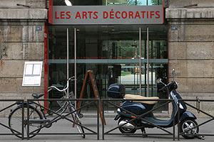 装飾芸術広告モードと織物博物館
