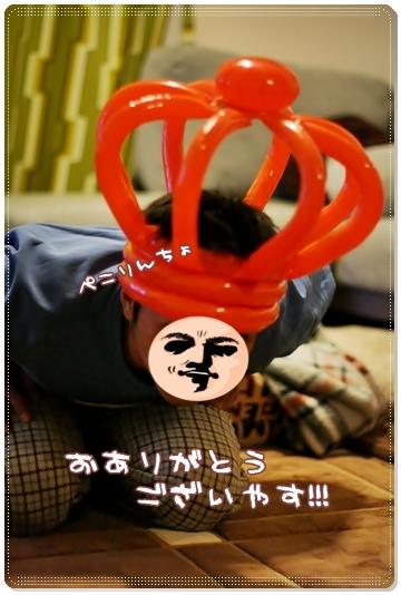 IMG_8839.jpg