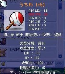 Maple0004_20071216113158.jpg