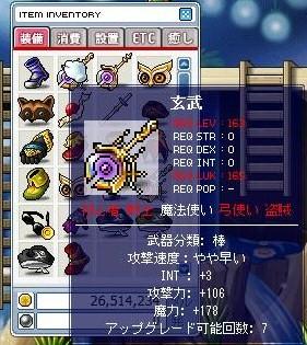 Maple0007_20071123145221.jpg