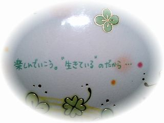 DSCF0054aa.jpg