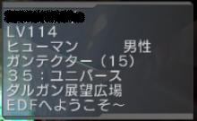 toukoso.jpg