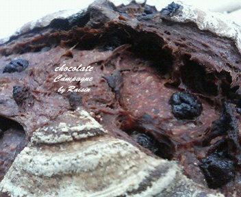 20071128ショコラカンパーニュ3