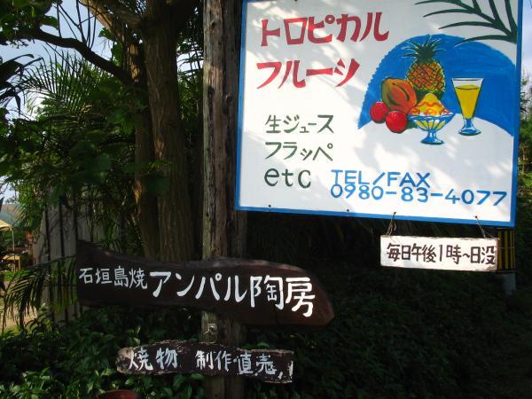 20071027200110.jpg
