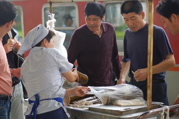 2_china_geiring_002.jpg