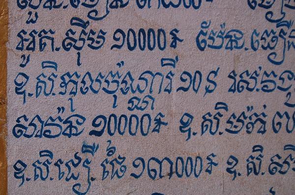 9_cambodia_070.jpg