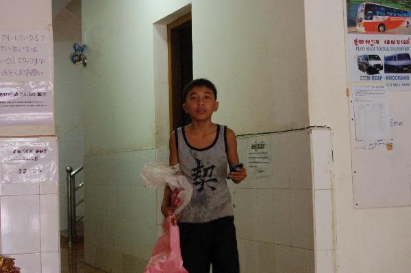 9_cambodia_106.jpg