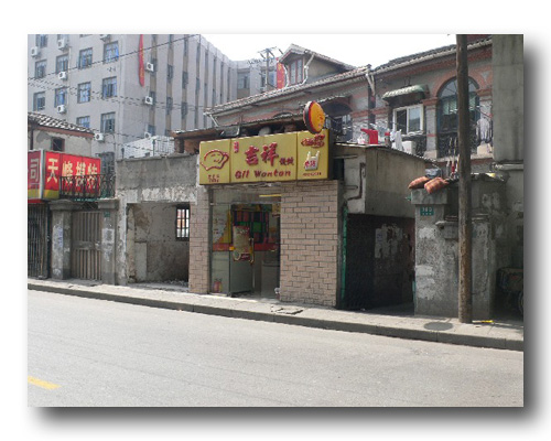 hensyu_1_china_shanghai_pana_033.jpg