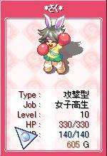saku-039.jpg