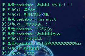 saku-090.jpg