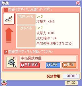 saku-1404.jpg