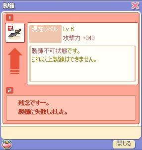saku-1405.jpg