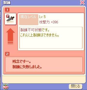 saku-1407.jpg