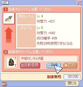 saku-1408.jpg