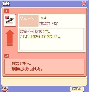 saku-1409.jpg