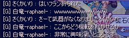 saku-1410.jpg
