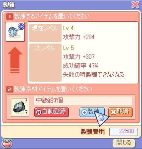 saku-1411.jpg