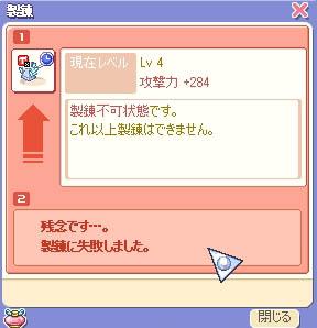 saku-1412.jpg