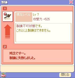 saku-1414.jpg