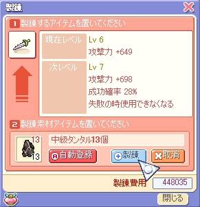 saku-1415.jpg