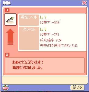 saku-1416.jpg