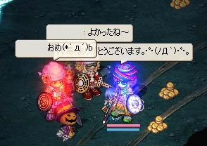 saku-1455.jpg