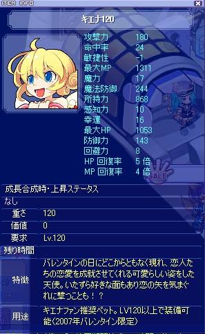 saku-1460.jpg