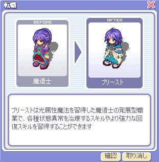 saku-1480.jpg