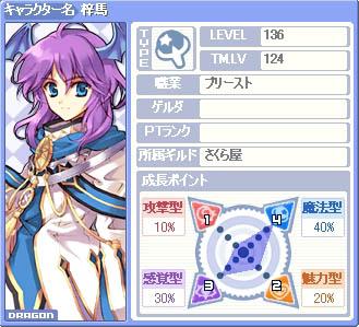 saku-1485.jpg
