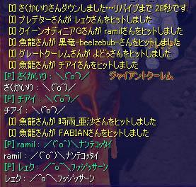 saku-1493.jpg