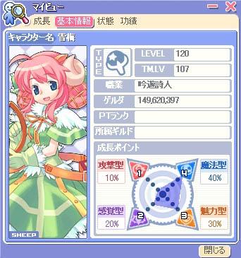 saku-1495.jpg