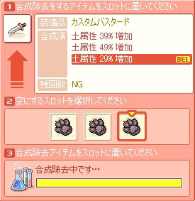 saku-1540.jpg
