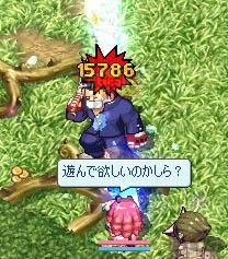 saku-1547.jpg