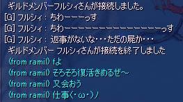 saku-1549.jpg