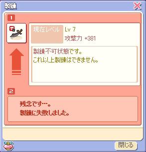 saku-1553.jpg
