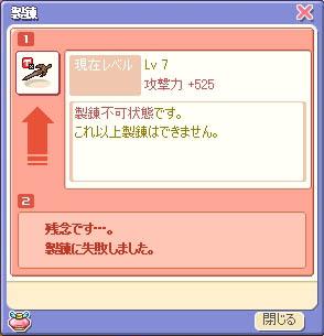 saku-1555.jpg
