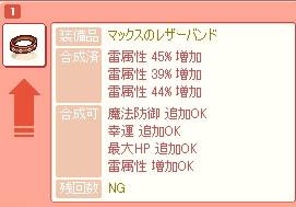 saku-1561.jpg